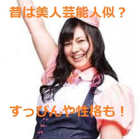 大橋ミチ子