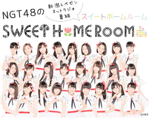 STU48 NGT48