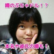 ゆみーる(GLITTER☆)
