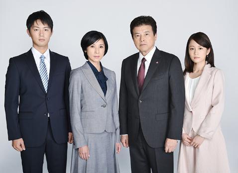 前田敦子 就活家族