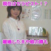 小川真澄(パンプキン元アイドルO)