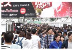 肉フェス東京2017 混雑状況