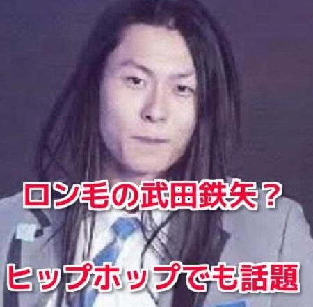 チャン・ムンボク(プロデュース101)はロン毛の武田鉄矢?短髪画像は?彼女の噂も