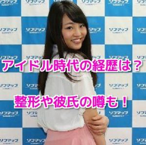 欅坂46加入から3年、長濱ねるが「blt graph. vol.38」で思いを告白