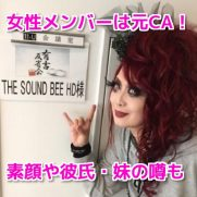 YOU(THE SOUND BEE HD)