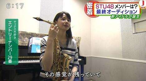 STU48の画像 p1_28