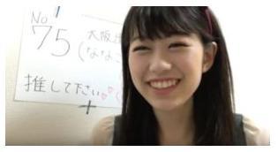 佐野遥(STU48) 高校