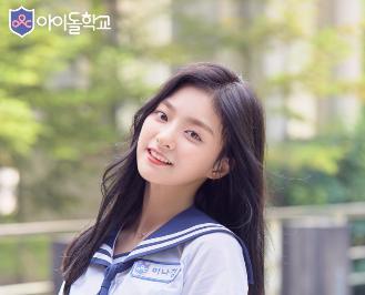 アイドル学校(韓国Ment)メンバー イ・ナギョン