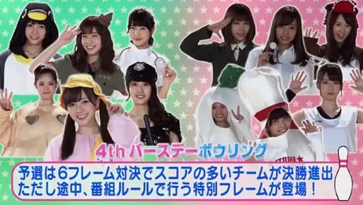 乃木坂46時間テレビ2018 番組内容