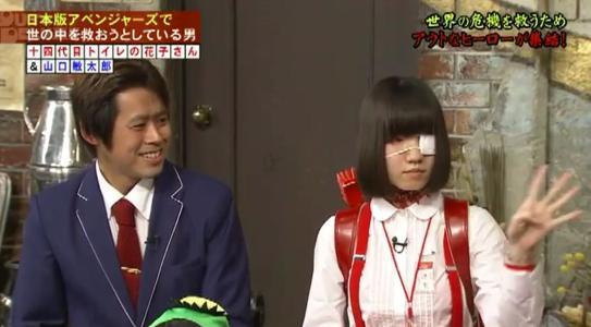 十四代目トイレの花子さん 彼氏