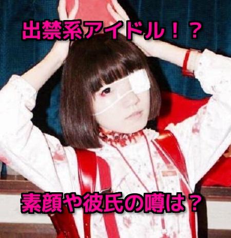 十四代目トイレの花子さん