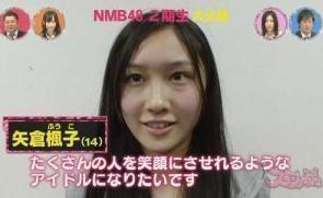 矢倉楓子 すっぴん