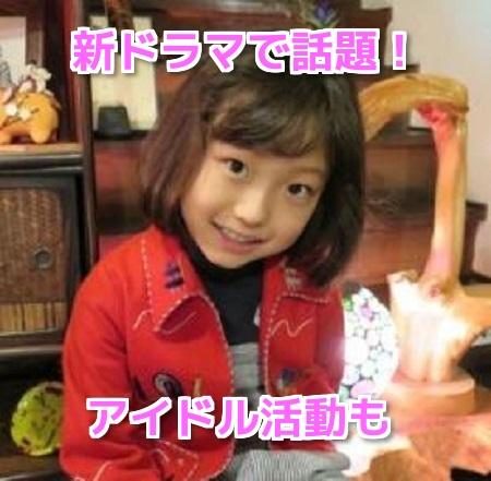 山田美紅羽
