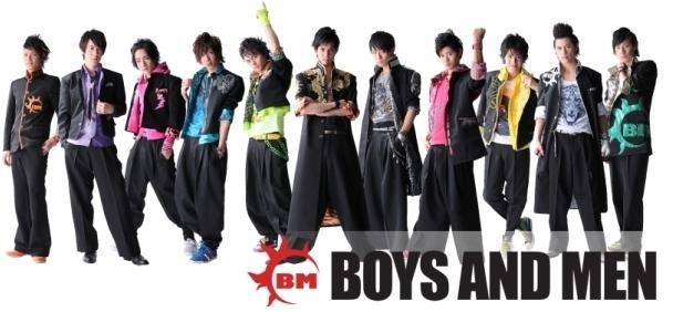 ボイメン(BOYS AND MEN) 恋愛禁止