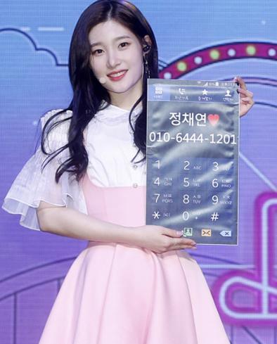 DIA(韓国)チョン・チェヨン 電話番号