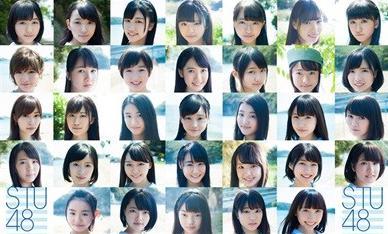 東京アイドルフェスティバル2017 出演者STU48