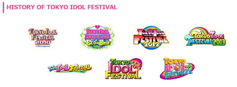 東京アイドルフェスティバル2017 チケット