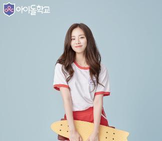 アイドル学校(韓国Ment)メンバー パク・ジウォン