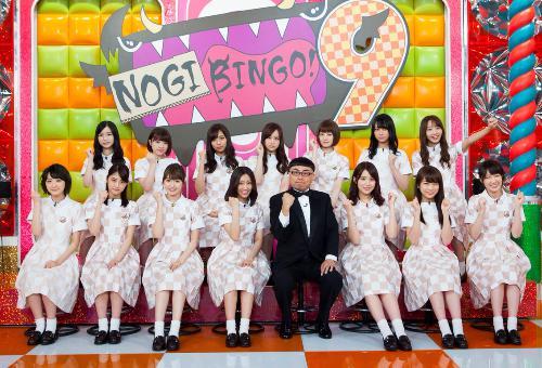 NOGIBINGO!10 放送いつ