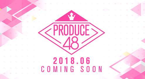 プロデュース48 韓国の反応