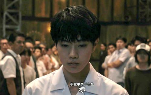 佐藤龍我東京B少年 標役