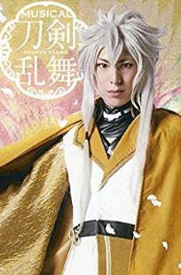 刀剣男士メンバー 北園涼