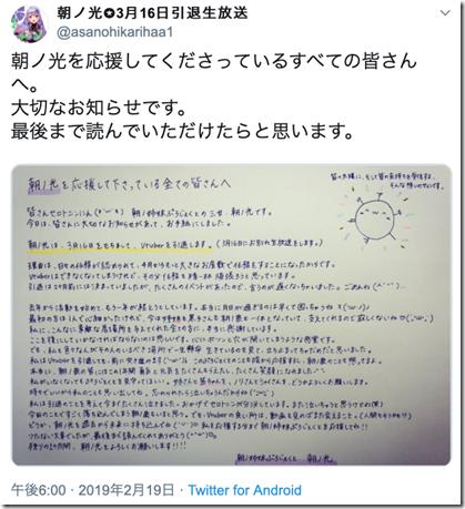 clip_image038